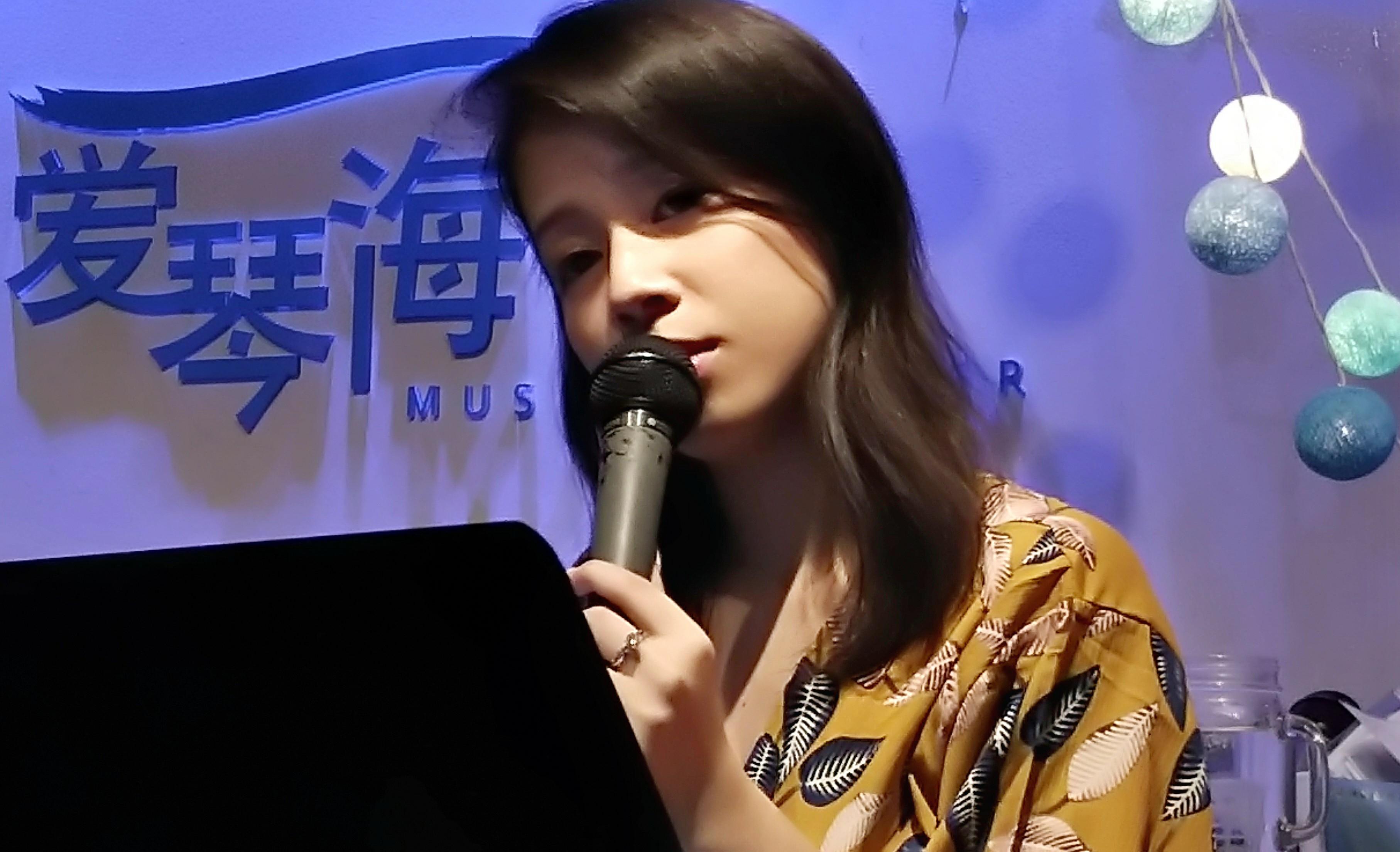 Yi Min 依敏